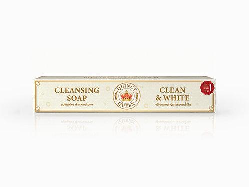 Quincy Queen Cleansing Soap