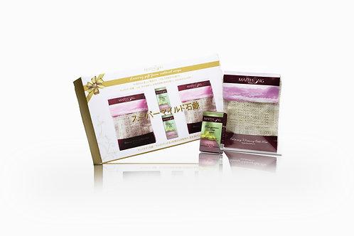 Maithong Luxury Gift Set