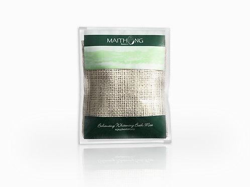 Maithong Awakening Whitening Bath Mitt (Green)