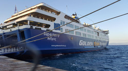 golden_star_ferries