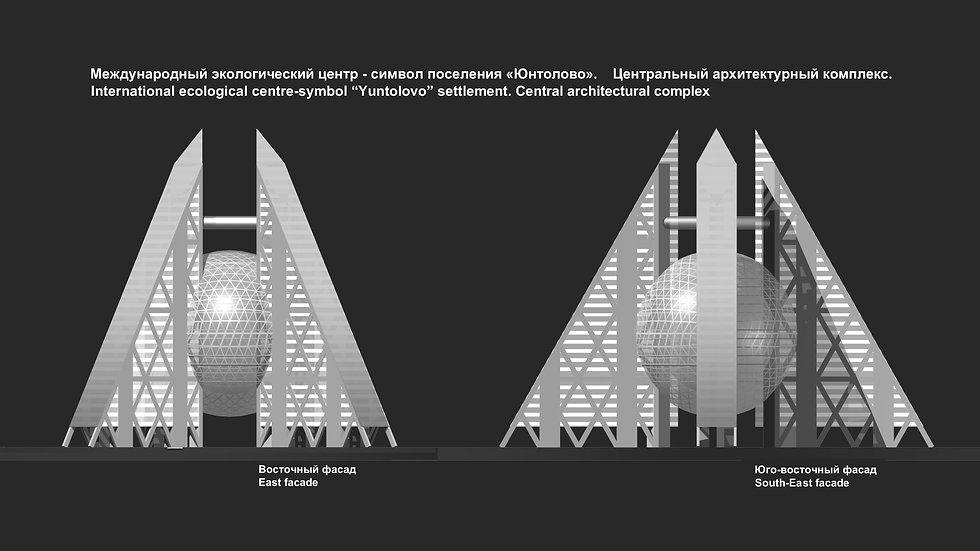 фасады.jpg