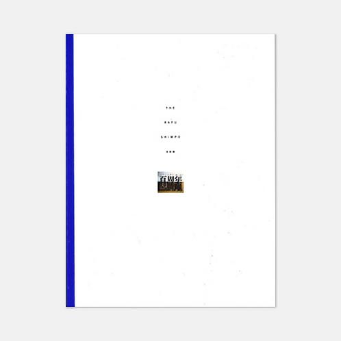Rafu Shimpo 100th Anniversary Book