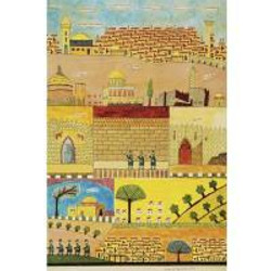 shalom_of_safed-jerusalem~200~10000_20070227_N08295_23