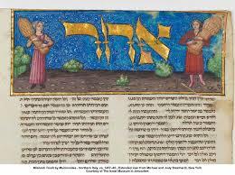 steinhardt mishnah torah2