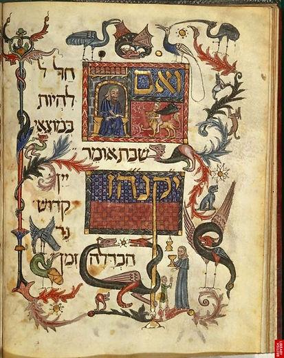 Judaica appraisals