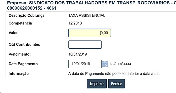 form_complemento_outras_taxas.png