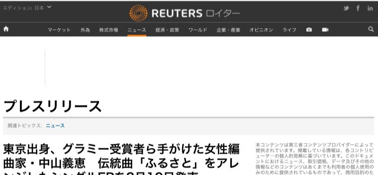 Reuters Japan - January 31, 2019