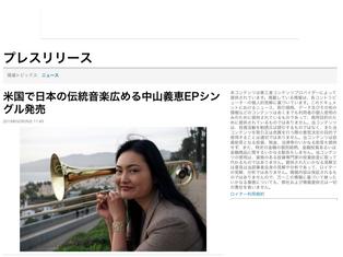 Article - REUTERS Japan