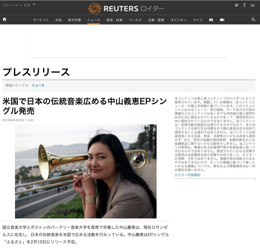 Reuters Japan - February 5, 2019