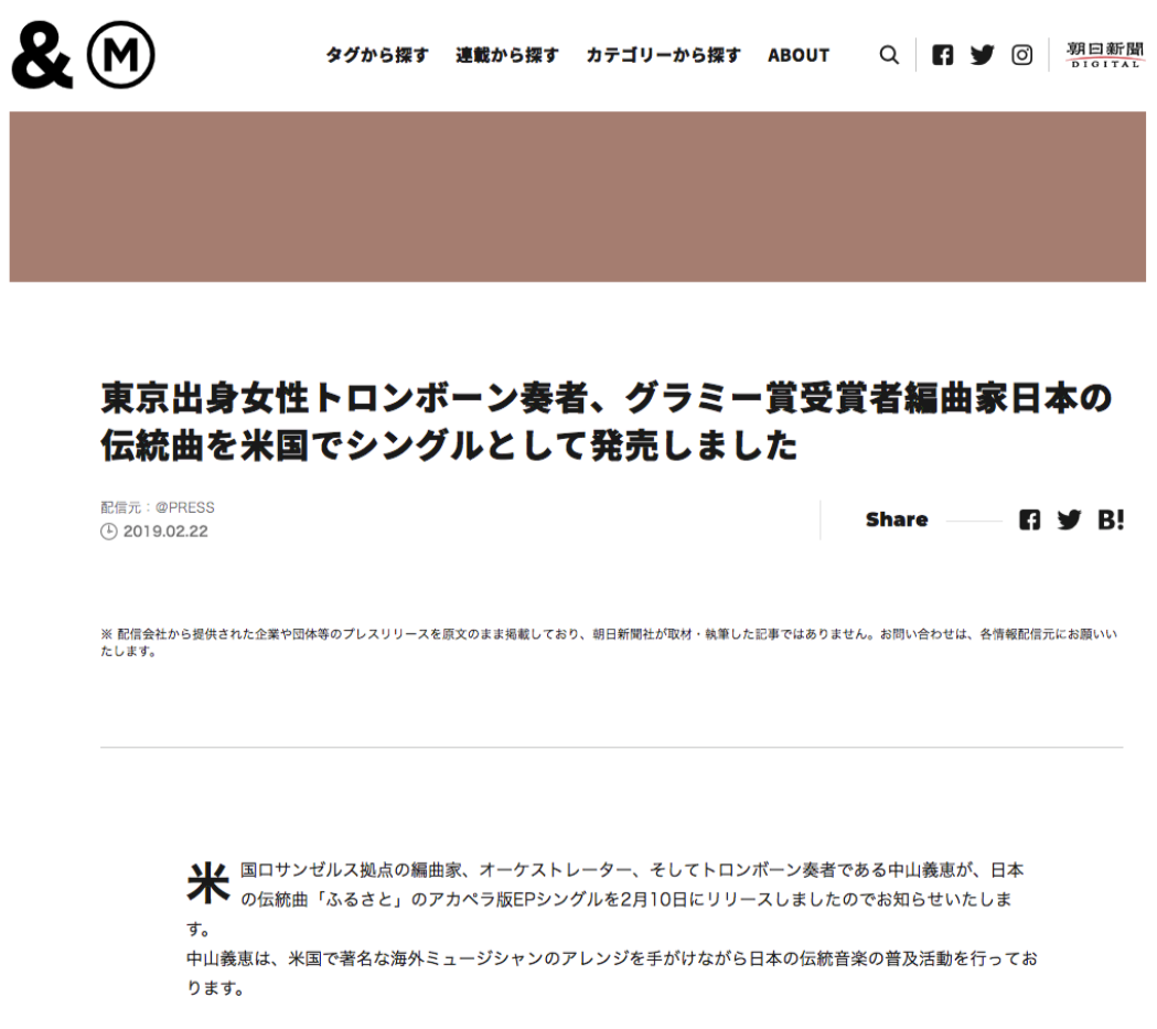 Asahi Shimbun - February 22, 2019