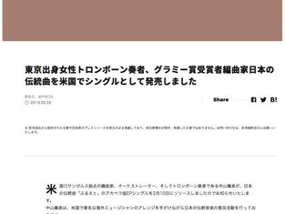 Article - Asahi Shimbun digital
