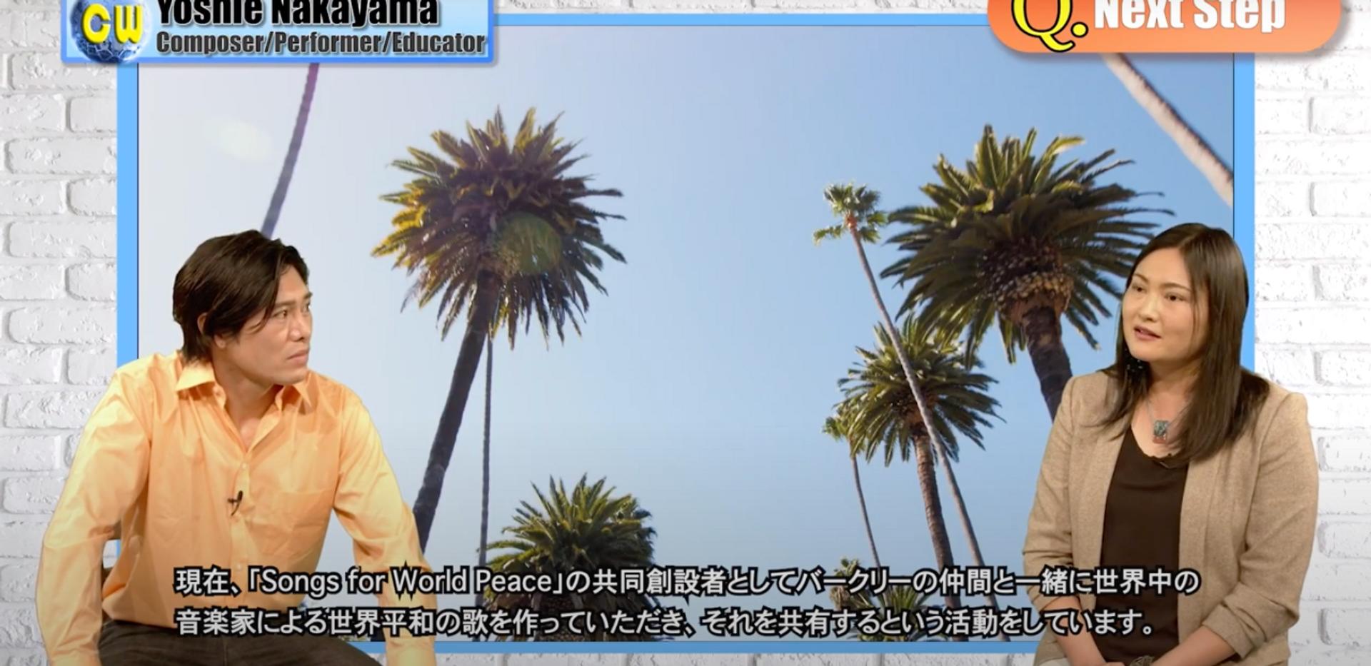 中山義恵 Yoshie Nakayama CW Ep 8 (1/2)