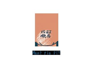 省府燒餅體驗.png