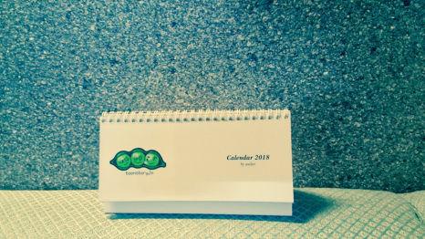 Toonstory Calendar 2018