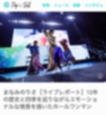 スクリーンショット 2019-12-14 18.44.46.png