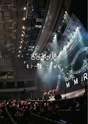 MMR-03-04.png