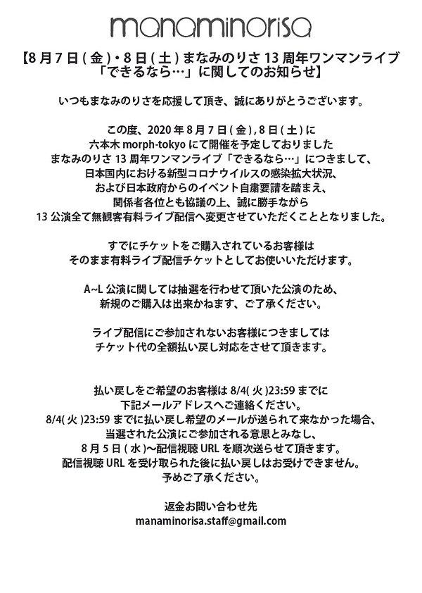 公演告知-03.jpg