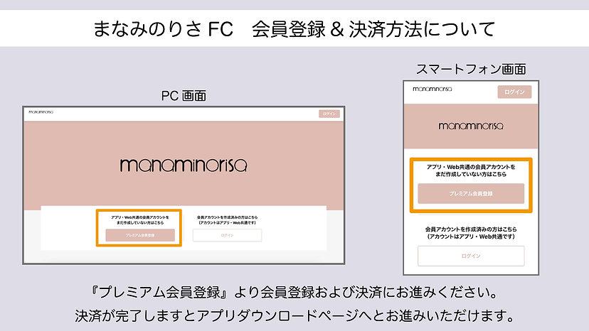 会員登録画面1.jpg