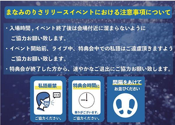 11月リリースイベント告知画像-05_0.jpg