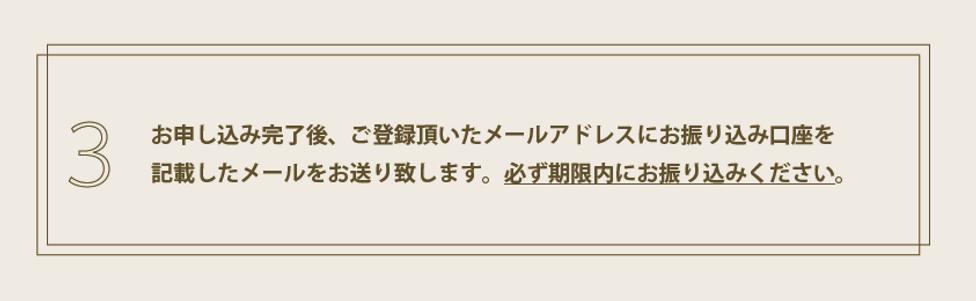 まみりヒューリック-07.png