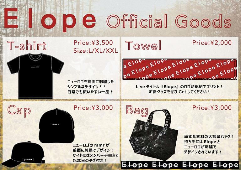 Goods-POP①.jpg