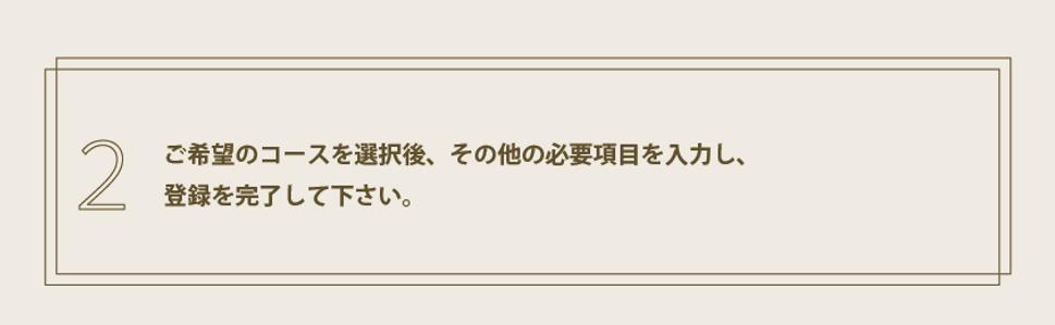 まみりヒューリック-06.png