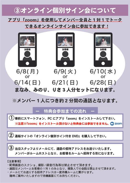 DVD告知画像-04.jpg