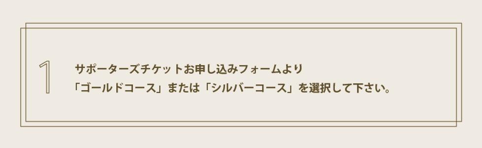 まみりヒューリック-05.png