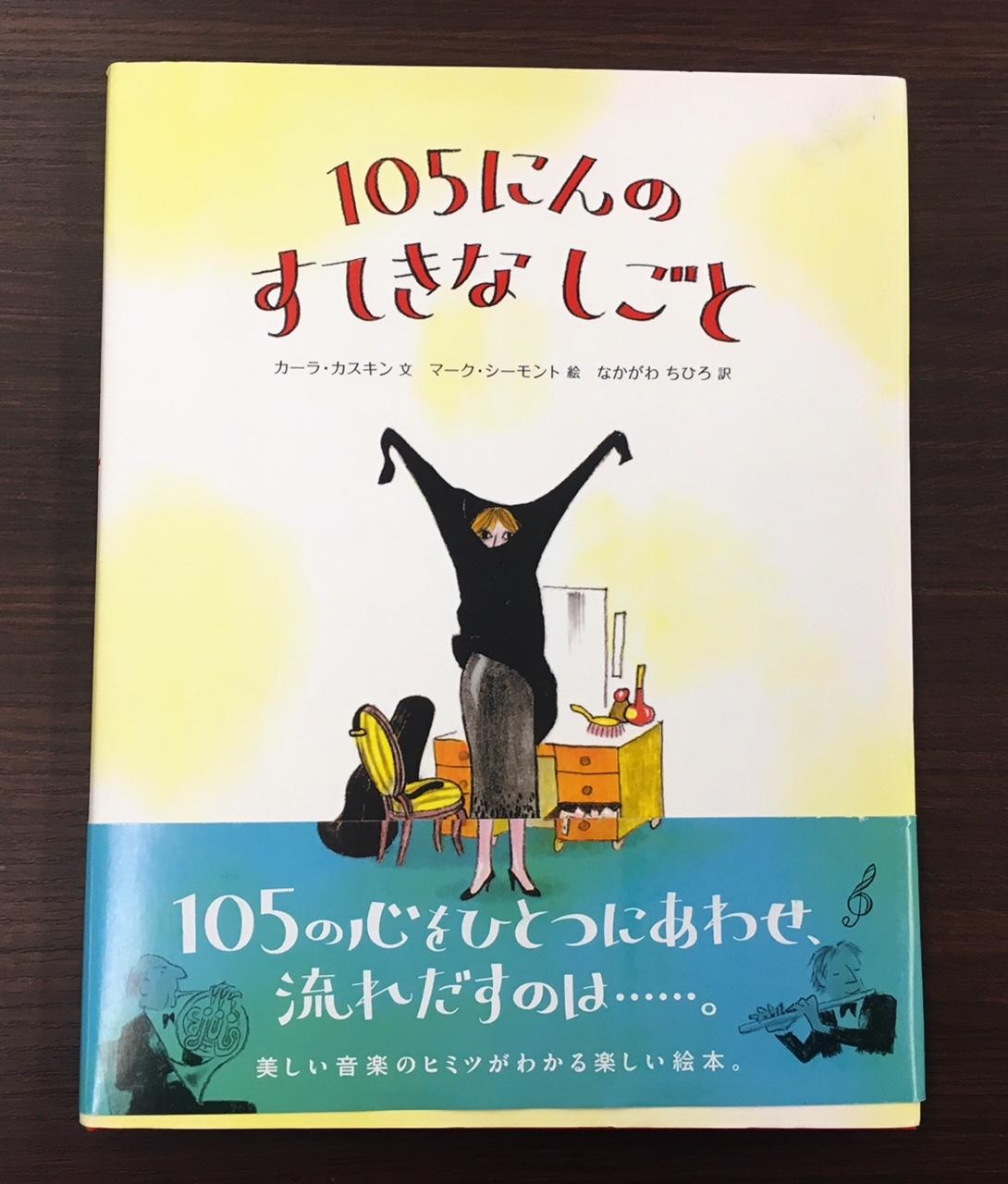2018/09/06RNC西日本放送さわや...