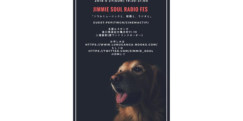 Jimmie Soul Radio Fes 「ソウルミュージックと、映画と、ラジオと」