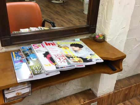雑誌の定期配達店:美容院aie
