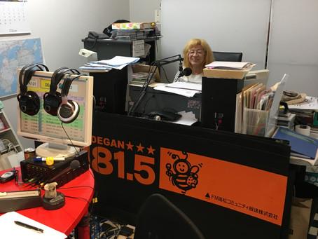 出演情報:『ラジオFM815 フレッシュ・ダイアリー』
