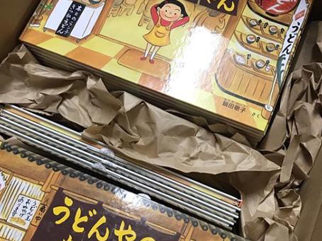 選書のお仕事:Devant 高松さん寄付選書お手伝い