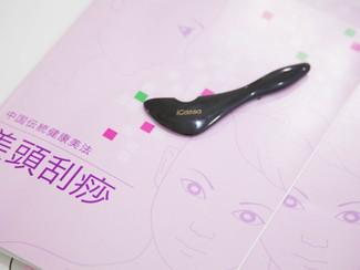 蒲田「頭痛かっさ」教室ーiCassa School