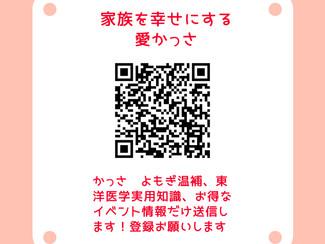 iCassa News Letter 創刊