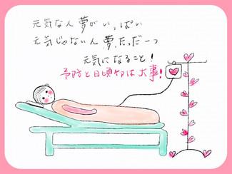 女性の膝痛みの原因ー湿邪