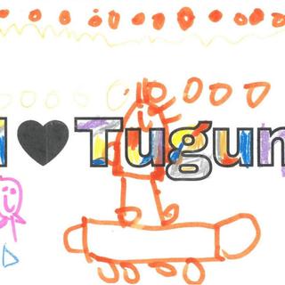 51x204 All I love Tugun stickers (12).pn