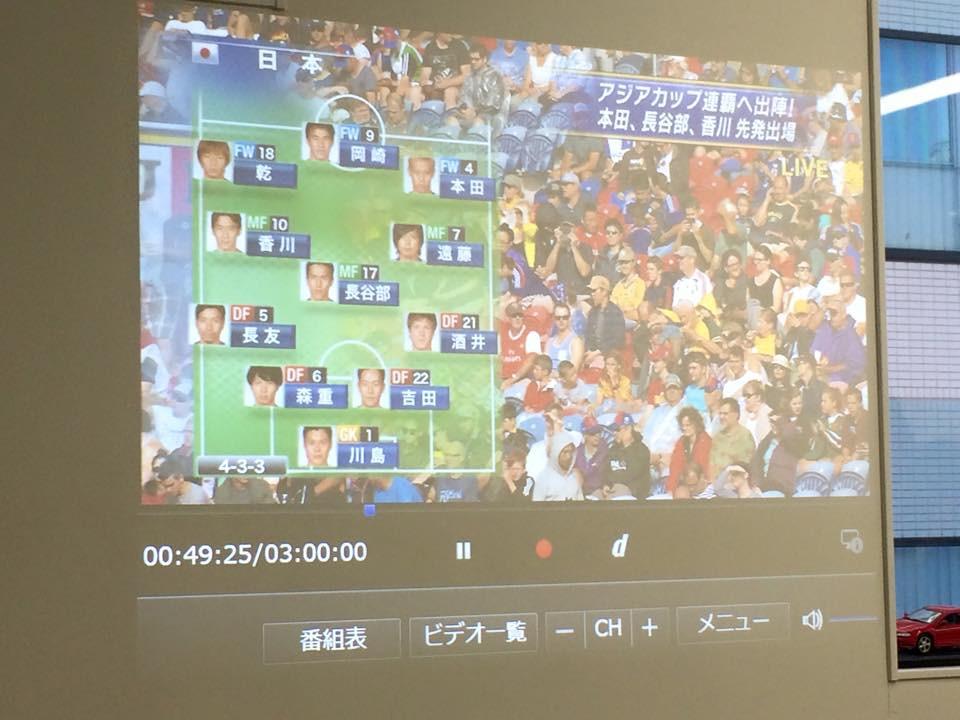 アジアカップ.jpg