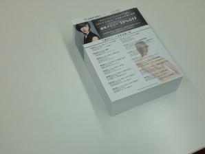 資生堂×LOICX GIRLS☆のプロジェクトが始まります!!