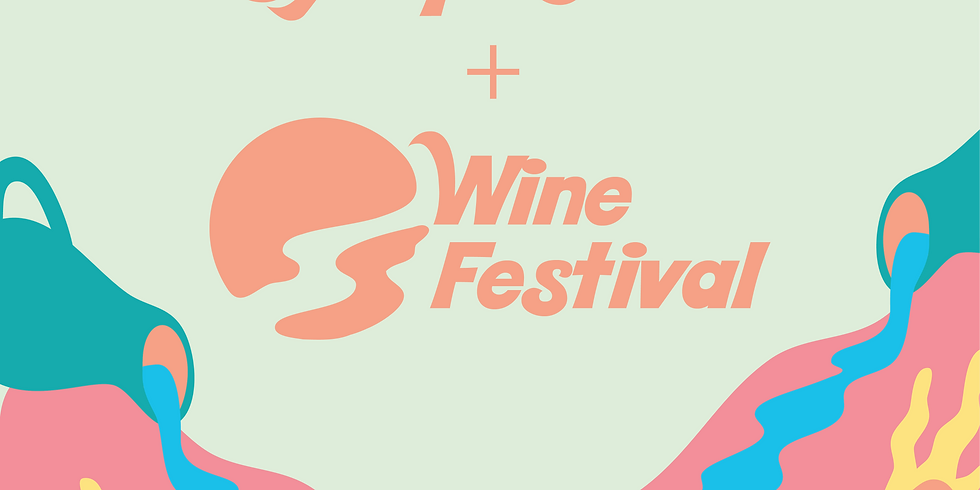 Wine Symposium + Wine Festival Ticket