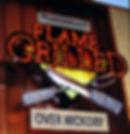 PON-Lg. Grill Signage.jpg