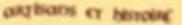 logo artisans et histoire.png