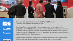 IDS 2021 - Thank you for visiting our booth!