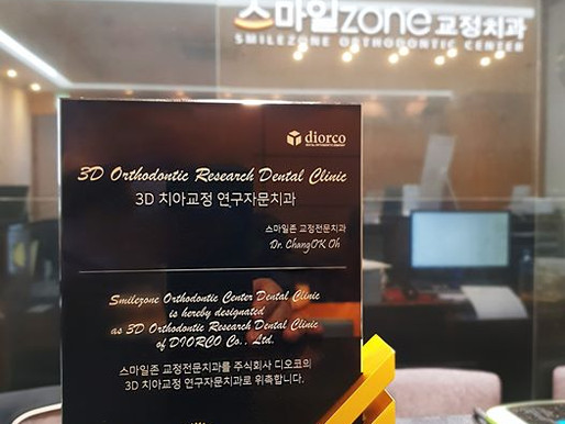 Diorco's collaboration with Smilezone Dental Clinic