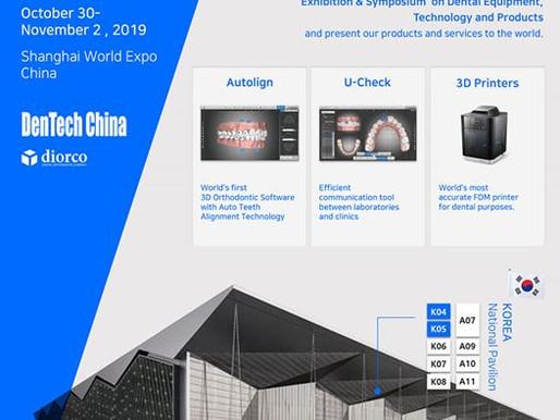 Dentech China Oct 30 - Nov 02, 2019