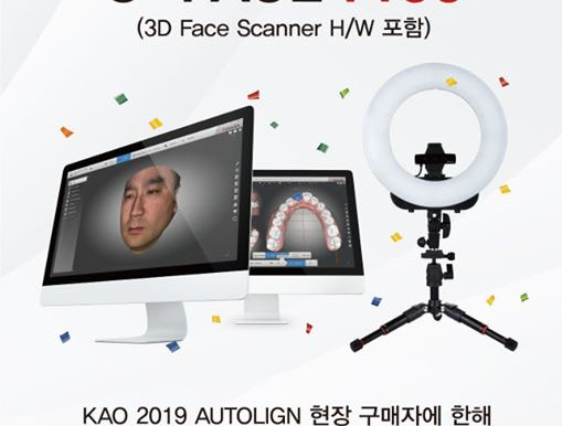 KAO 2019 / O-Face Launch Special Deal