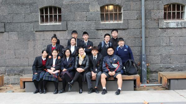 03  IELC Old Melbourne Gaol Semester 1 2