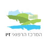 לוגו המרכז הרפואי זיו