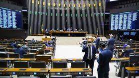 Câmara manobra por volta de financiamento privado