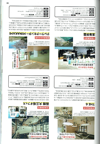 __Brother iPrint&Scan より (2).png